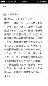 IMG_2256[1]
