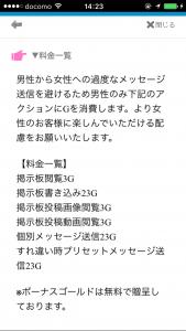 IMG_2257[1]