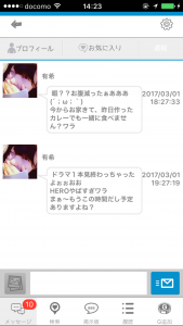 IMG_2258[1]