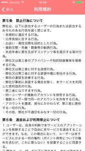 IMG_2259[1]