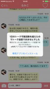 IMG_2260[1]