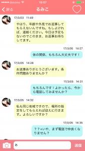 IMG_2263[1]