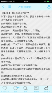 IMG_2306[1]