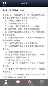 IMG_2325[1]