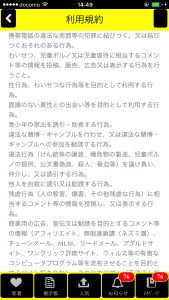 IMG_2339[1]