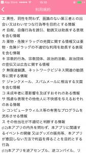 IMG_2345[1]