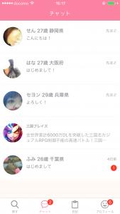 IMG_2347[1]