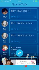 IMG_2366[1]