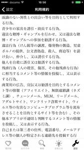 IMG_2381[1]