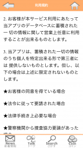 IMG_2388[1]