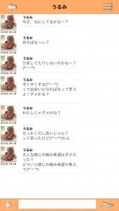 IMG_2391[1]