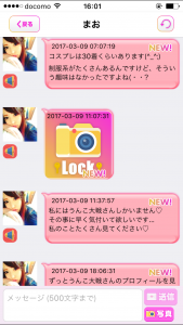 IMG_2392[1]