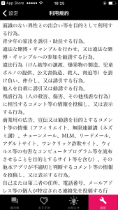 IMG_2399[1]