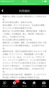 IMG_2452[1]