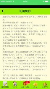 IMG_2461[1]