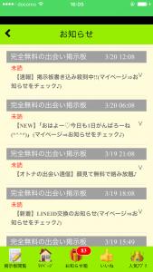 IMG_2462[1]