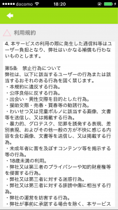 IMG_2491[1]