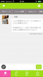 IMG_2494[1]