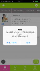 IMG_2495[1]