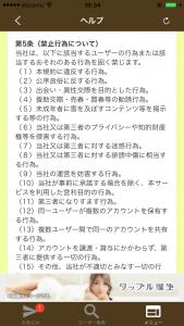 IMG_2529[1]