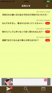 IMG_2530[1]