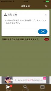 IMG_2531[1]