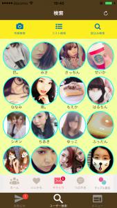 IMG_2533[1]