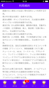 IMG_2536[1]