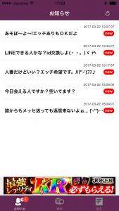 IMG_2542[1]