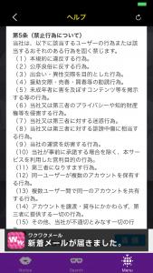 IMG_2549[1]
