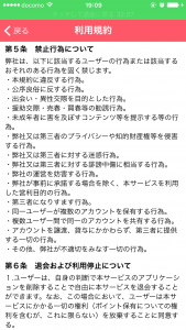 IMG_2555[1]