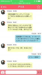 IMG_2558[1]