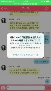 IMG_2559[1]