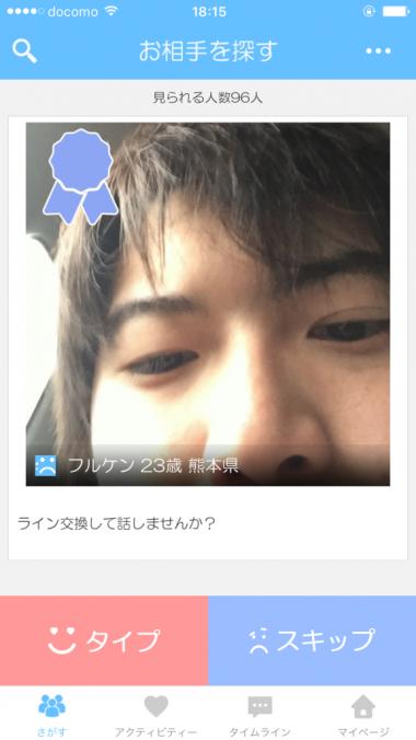 IMG_2683[1]