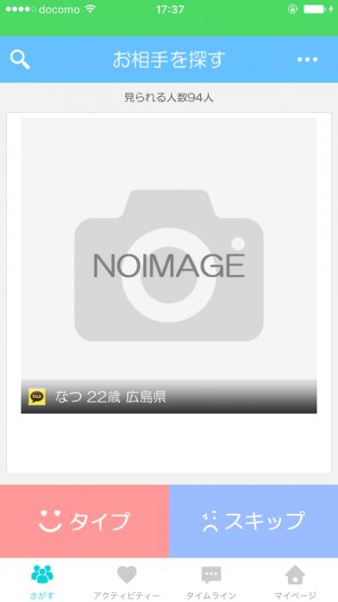 IMG_2688[1]