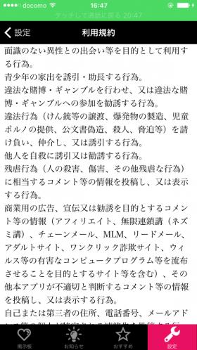 IMG_2732[1]