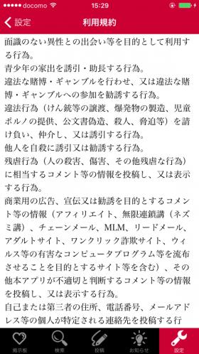 IMG_2769[1]