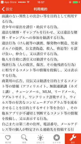 IMG_2777[1]
