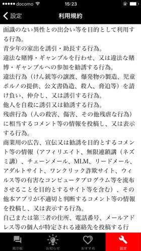 IMG_2784[1]