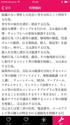 IMG_2793[1]