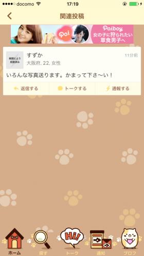 IMG_2890[1]