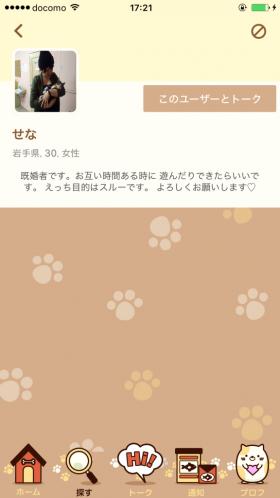 IMG_2893[1]