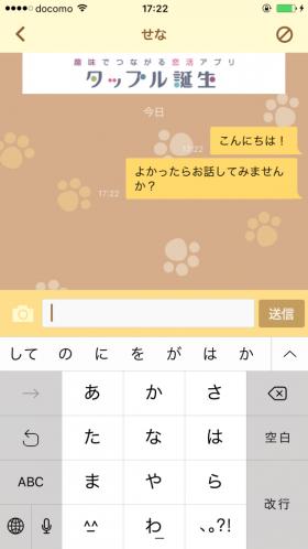IMG_2894[1]