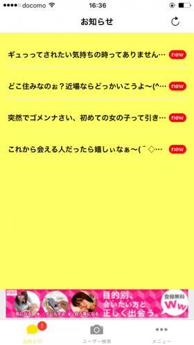 IMG_2906[1]