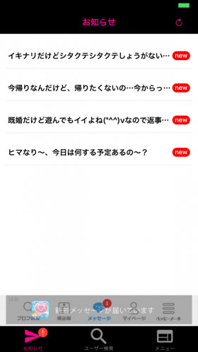 IMG_2940[1]