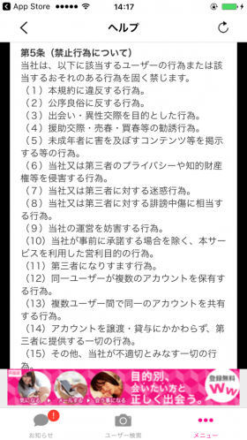 IMG_2968[1]