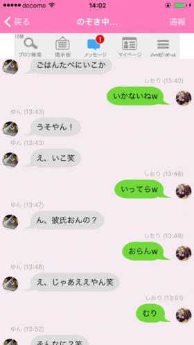 IMG_2974[1]