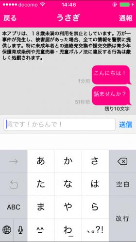 IMG_2983[1]