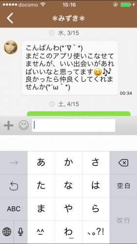 IMG_2991[1]