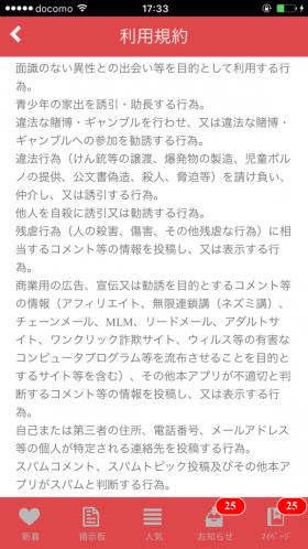 IMG_3030[1]